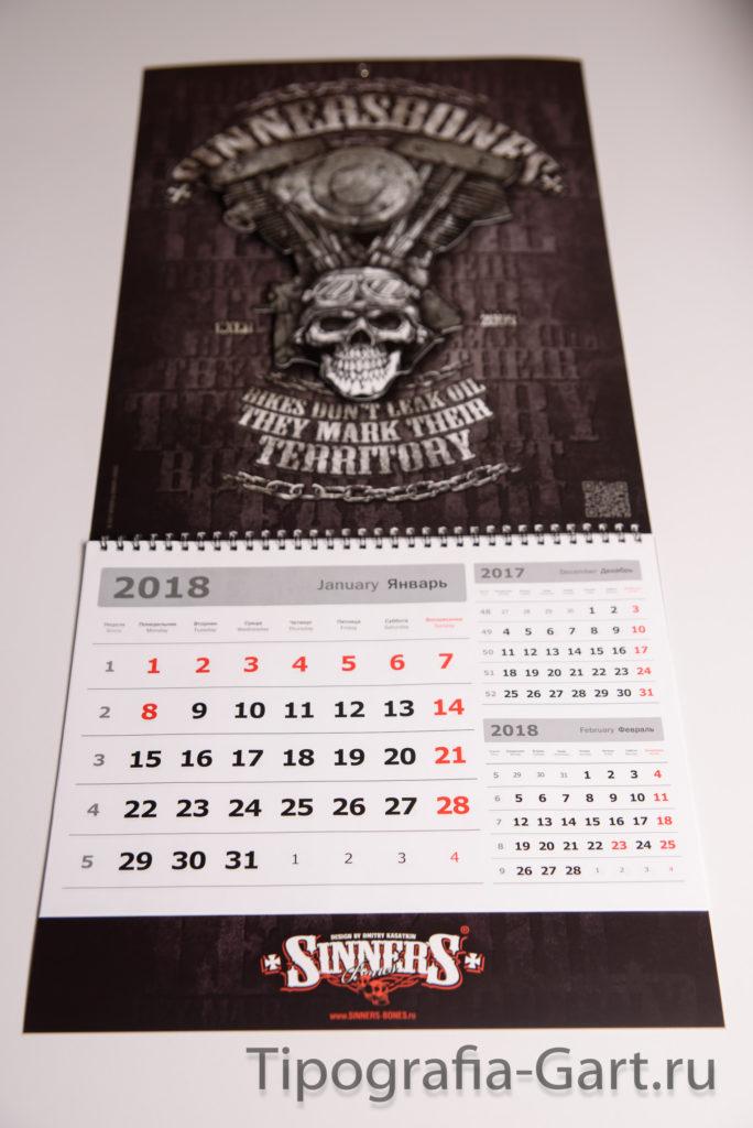 pechat_kalendarei